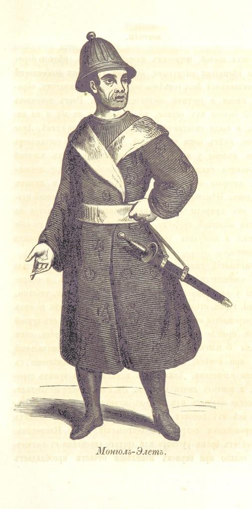 "portrait from ""О племенахъ земнаго шара. Съ рисунками"""