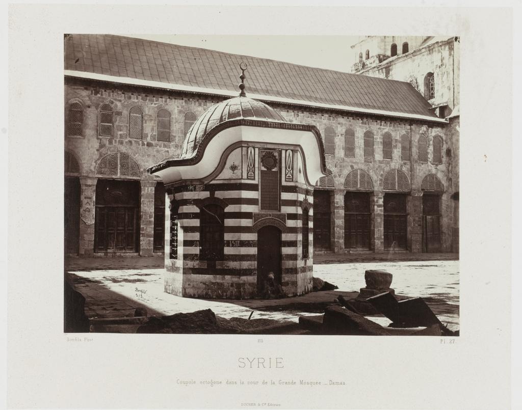 Gezicht op de achthoekige koepel op de binnenplaats van de grote Moskee in Damascus (Syrie/Coupole octogone dans la cour de la Grande Mosquée - Damas)