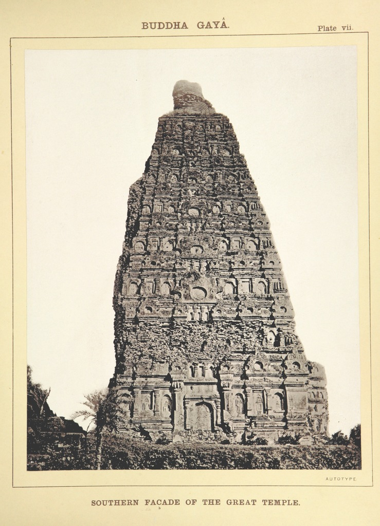 """Bodh Gaya from """"Buddha Gayá, the hermitage of Śákya Muni ... Published under orders of the Government of Bengal. [With photographs, facsimiles of inscriptions, etc.]"""""""