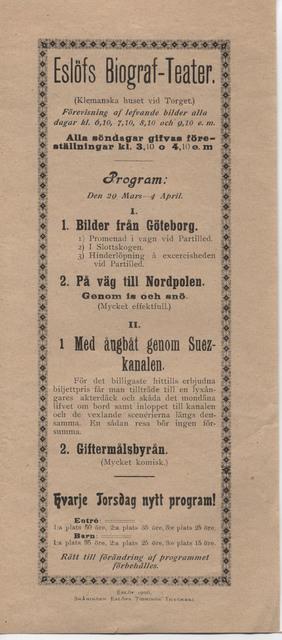 Eslöfs Biograf-Teater