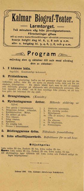 Kalmar Biograf-Teater