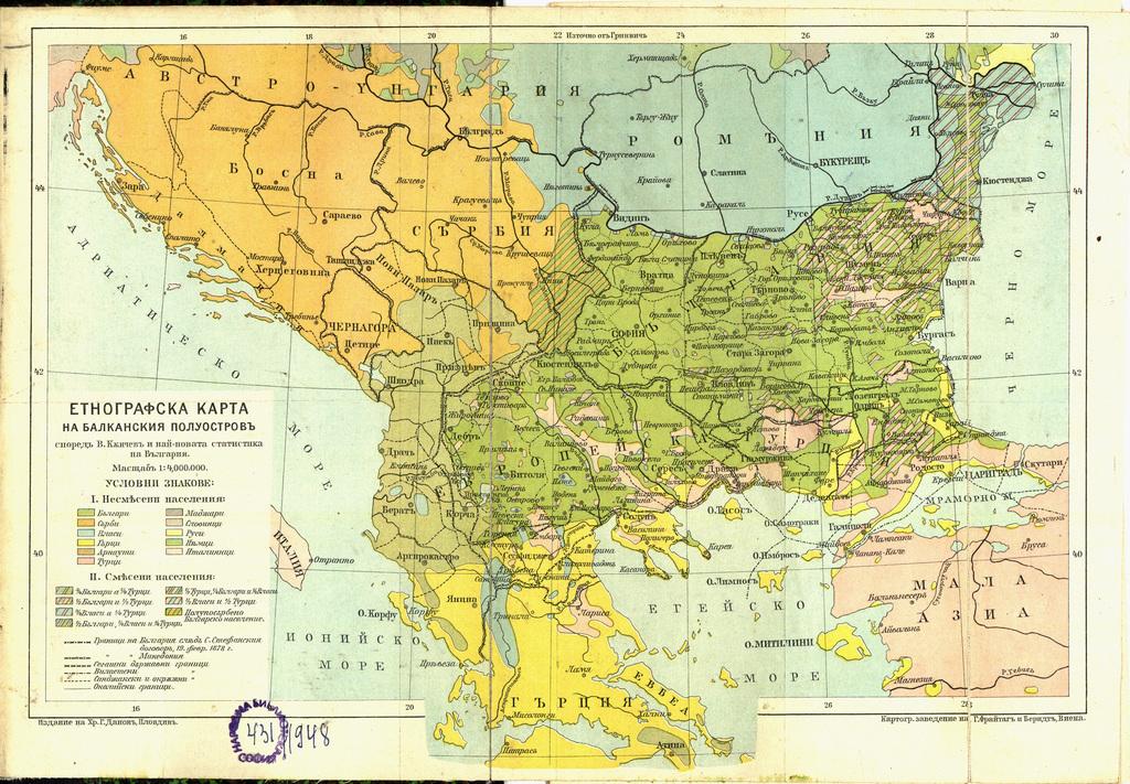 Etnografska Karta Na Balkanskiya Poluostrov Spored V Knchev I Naj