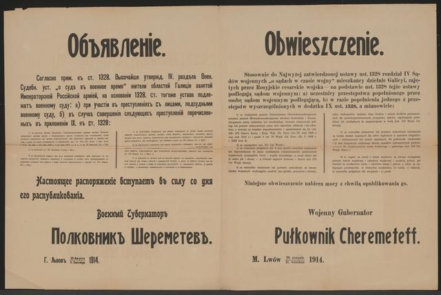 Kriegsrecht - Kundmachung - Lemberg - Mehrsprachiges Plakat