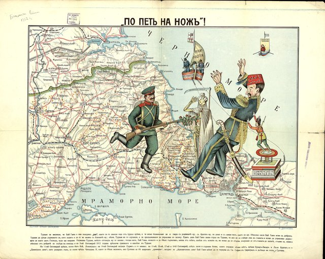 """""""По пет на нож!"""" : [Карта Балканска война 1912]"""