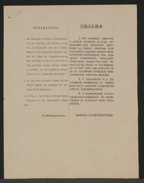Verwendung der Lateinschrift - Kundmachung - Belgrad - Mehrsprachiges Plakat