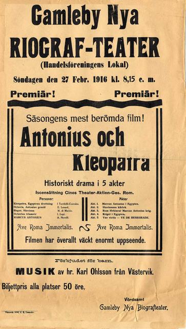 Gamleby Nya Biograf-Teater