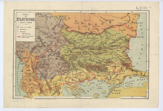 Historic Maps Of Bulgaria And Vicinity Picryl Collections