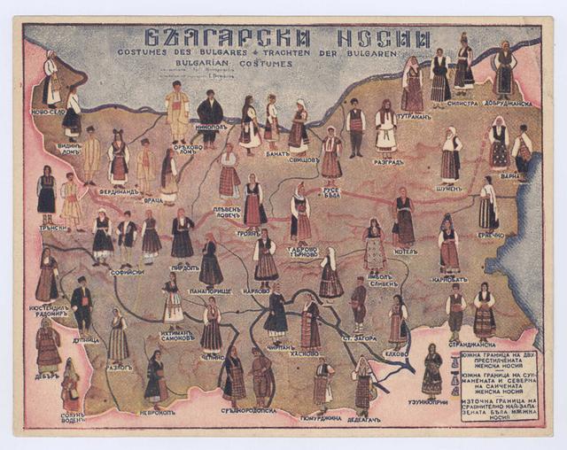 Български носии : Карта с разпределени по нея типичните за съответния район носии