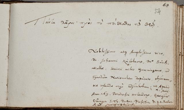 Albuminscriptie van / Georgius Cruciger (1575-1637), theoloog, hoogleraar te Marburg, voor Johannes Rufelaert (-1621)