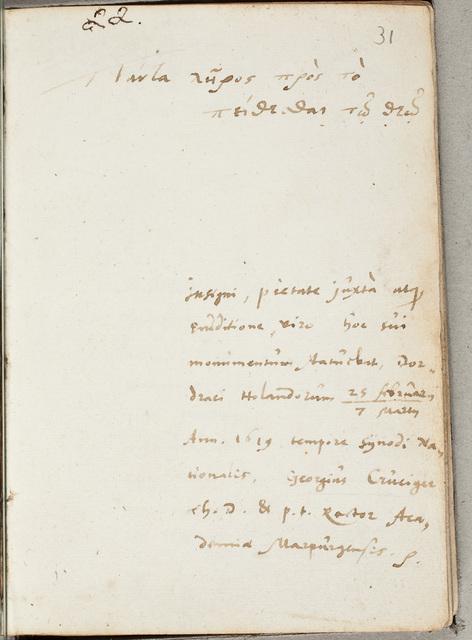 Albuminscriptie van / Georgius Cruciger (1575-1637), theoloog, hoogleraar te Marburg, voor Regnerus Bogerman (1582-1636)