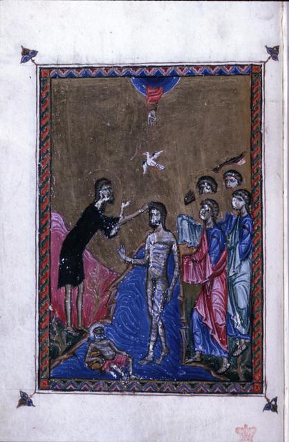 Baptism from BL Eg 1139, f. 3v