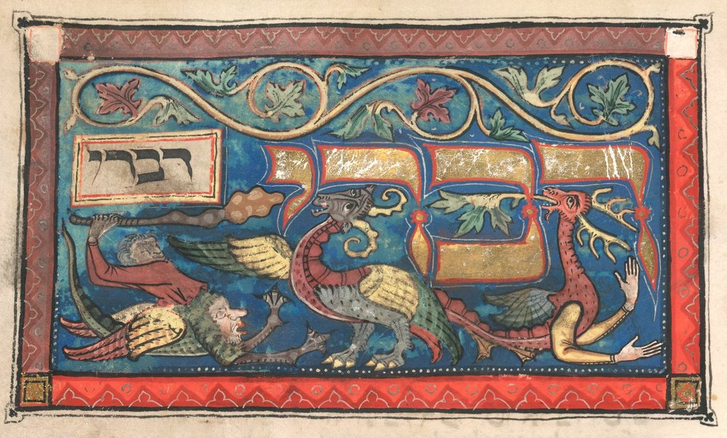 Book of Ecclesiastes from BL Add 22413, f  106 - PICRYL