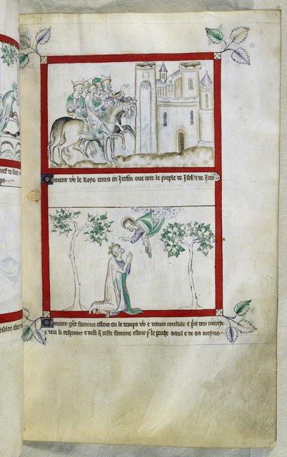 David from BL Royal 2 B VII, f. 61