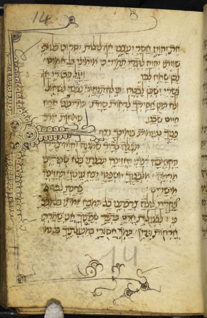 Decorated chapter number from BL Or 9900, f. 14