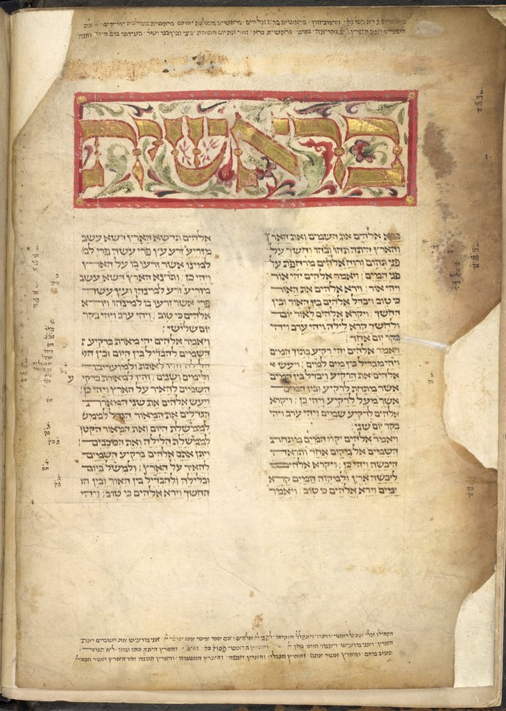Decorated initial-word panel from BL Add 19776, f. 1v