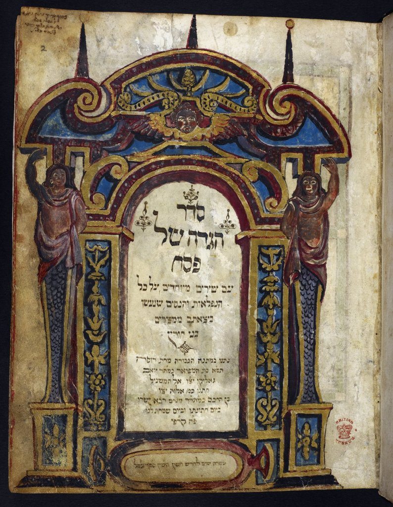 Decorated title page from BL Add 27210, f. 2