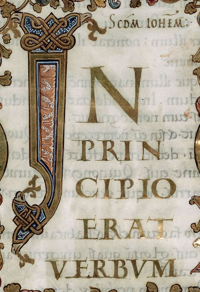 Display script from BL Royal 1 D IX, f. 111