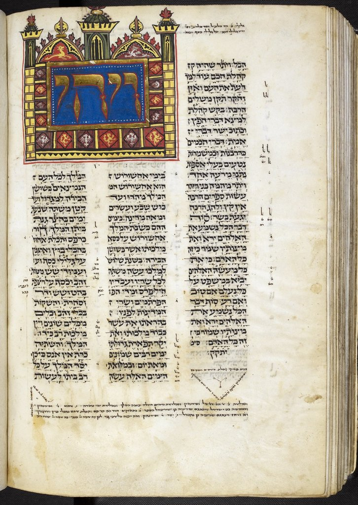 Esther from BL Add 15282, f. 307v
