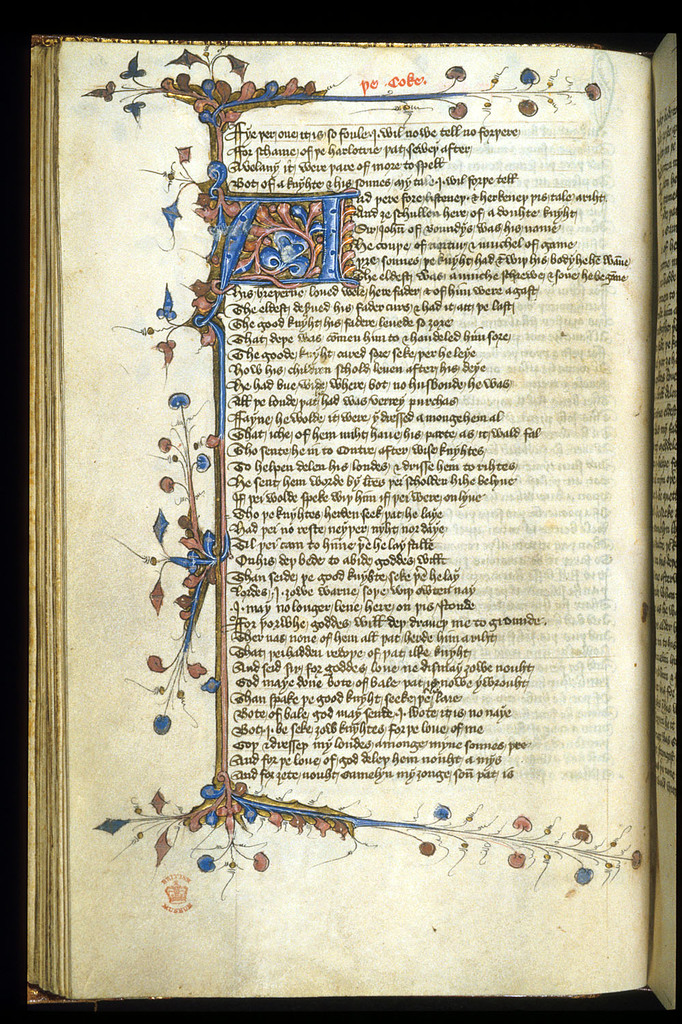 Foliate initial 'A'(nd). from BL Lansdowne 851, f. 54v