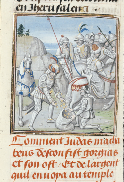 Found money from BL Royal 15 D I, f. 190v