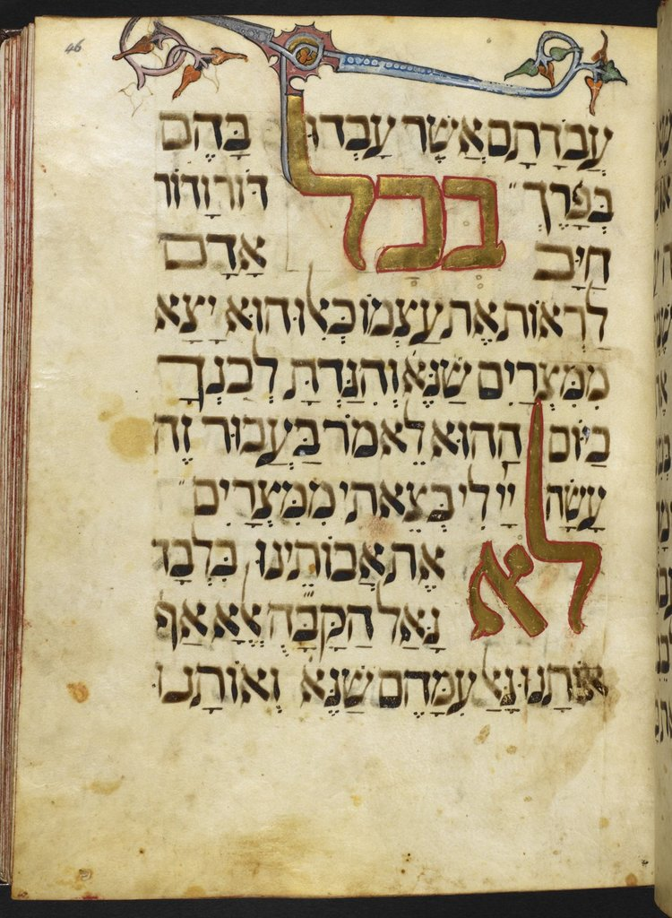 Gold lettering from BL Add 27210, f. 46