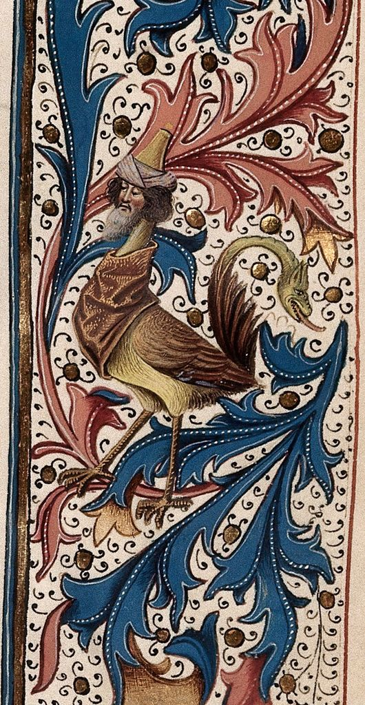 Grotesque from BL Royal 15 E IV, f. 120