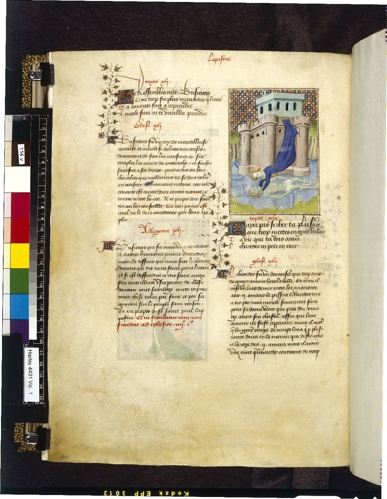 Hero and Leander from BL Harley 4431, f. 114v
