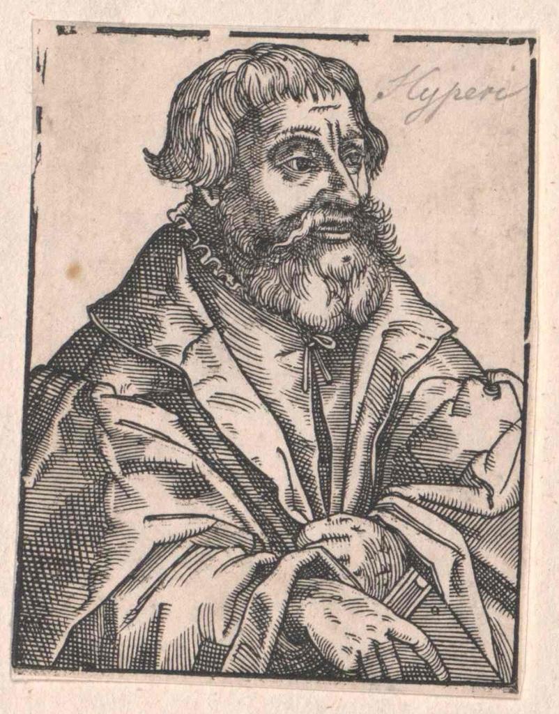 Hyperius, Andreas