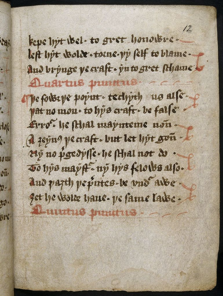 Image from BL Royal 17 A I, f. 12