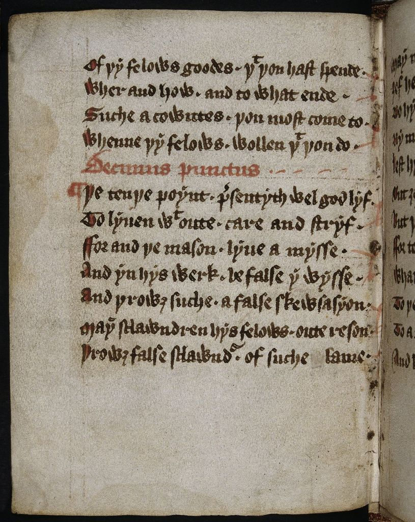 Image from BL Royal 17 A I, f. 15v