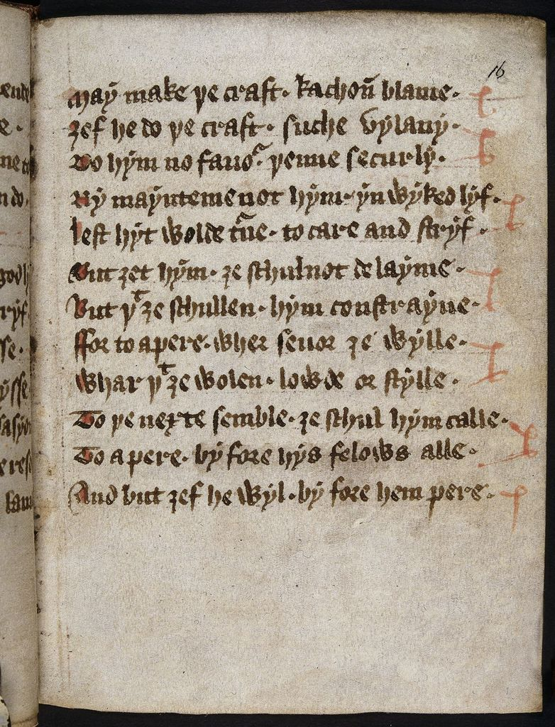 Image from BL Royal 17 A I, f. 16