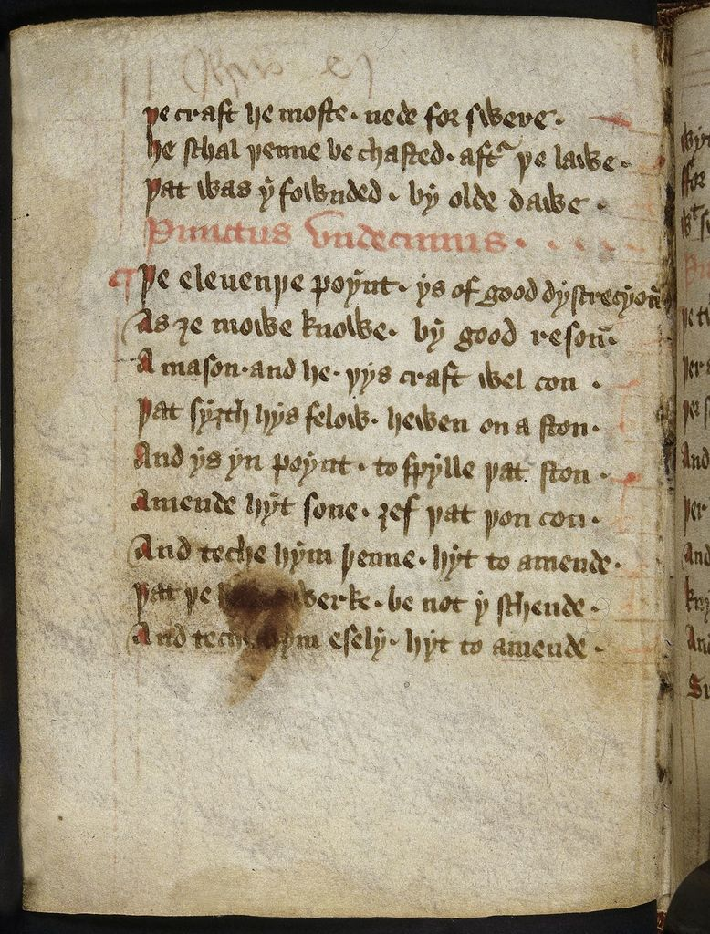 Image from BL Royal 17 A I, f. 16v