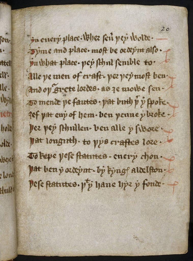 Image from BL Royal 17 A I, f. 20