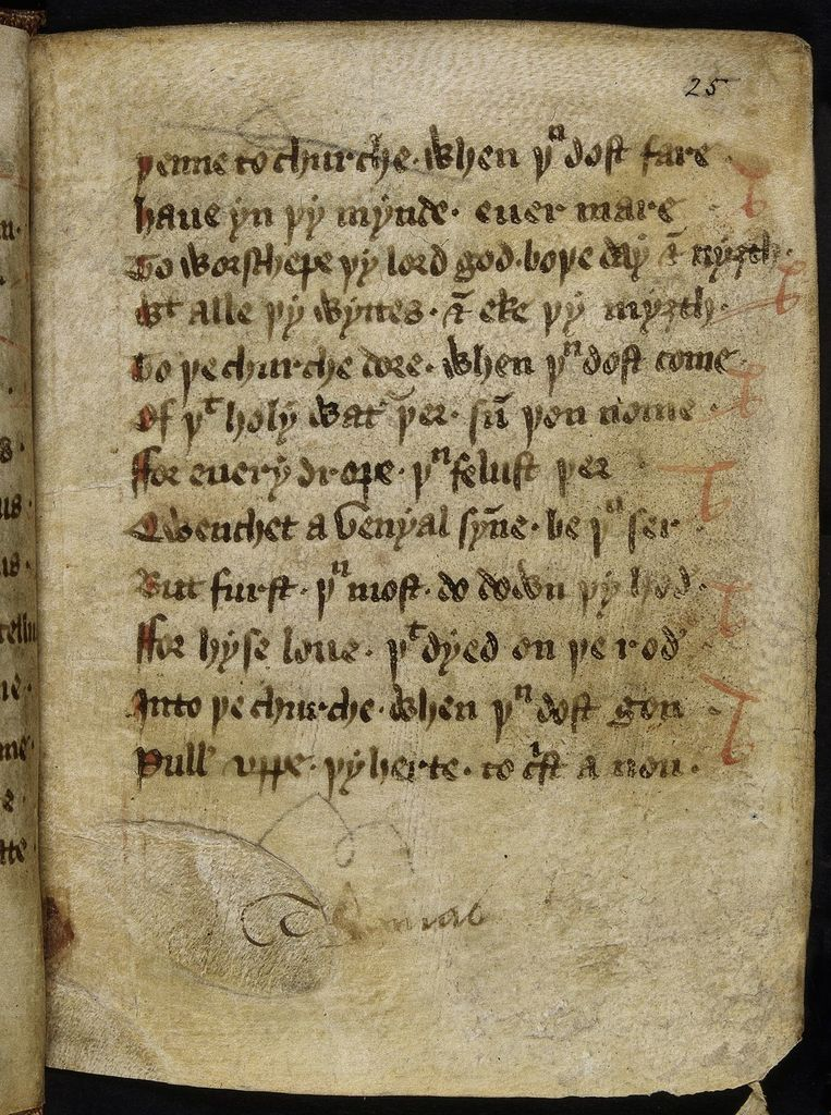 Image from BL Royal 17 A I, f. 25