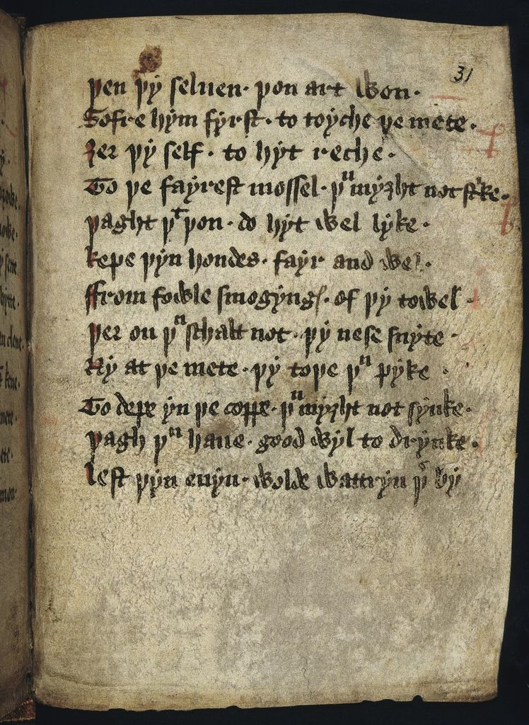 Image from BL Royal 17 A I, f. 31