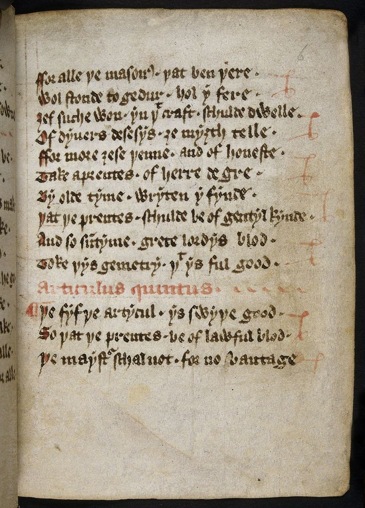 Image from BL Royal 17 A I, f. 6