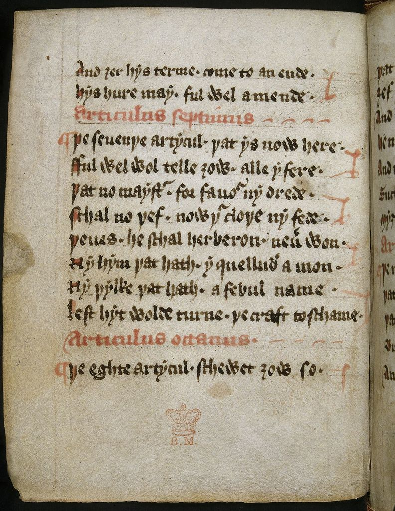 Image from BL Royal 17 A I, f. 7v