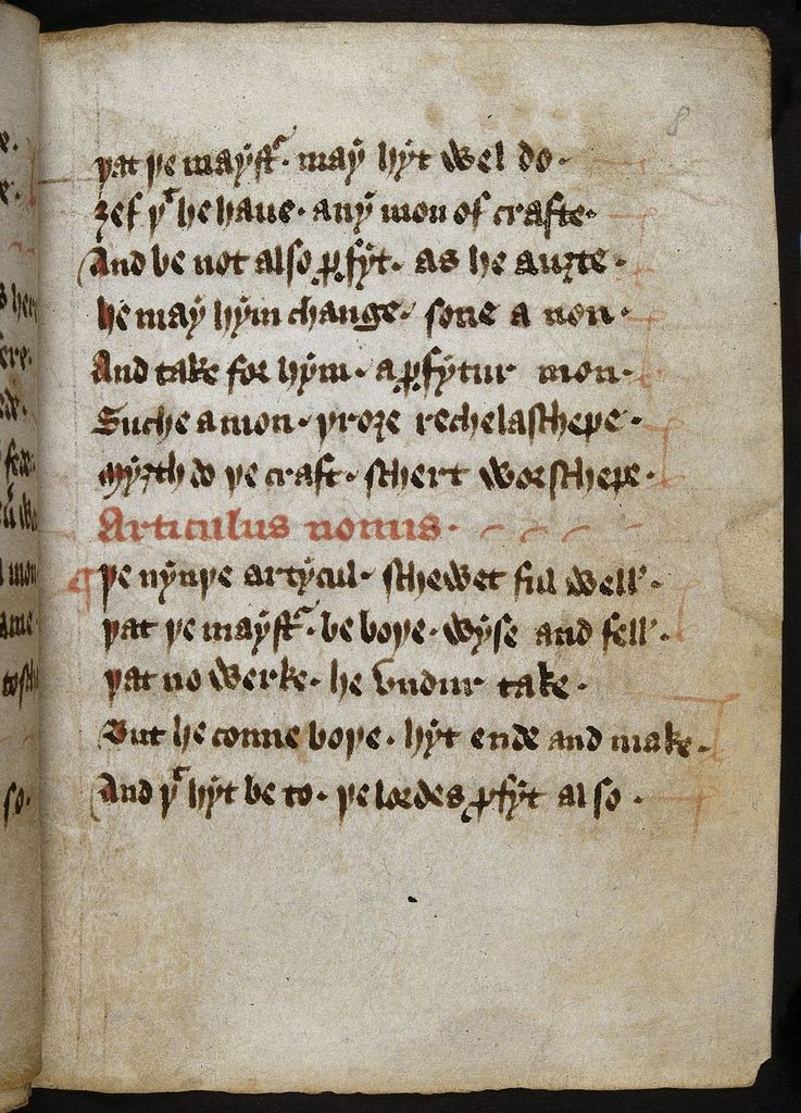 Image from BL Royal 17 A I, f. 8