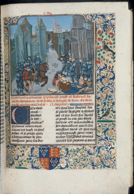 Jerusalem from BL Royal 15 D I, f. 175