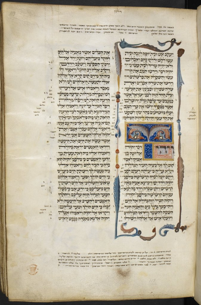 Jonah from BL Harley 5711, f. 113