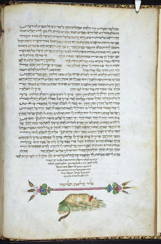 Panther from BL Add 16577, f. 12v