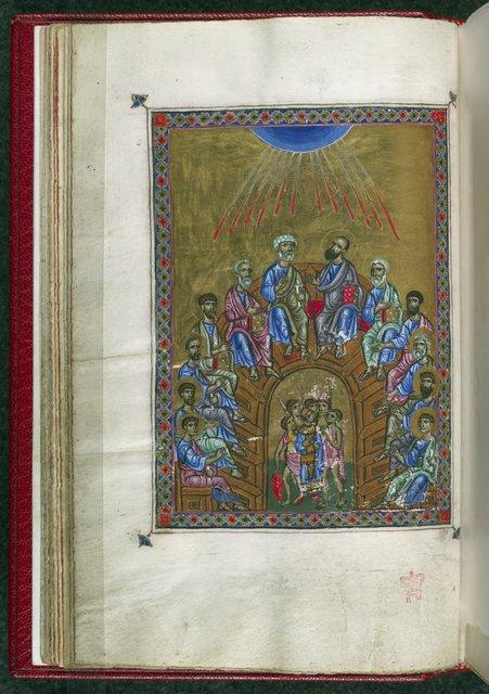 Pentecost from BL Eg 1139, f. 11v