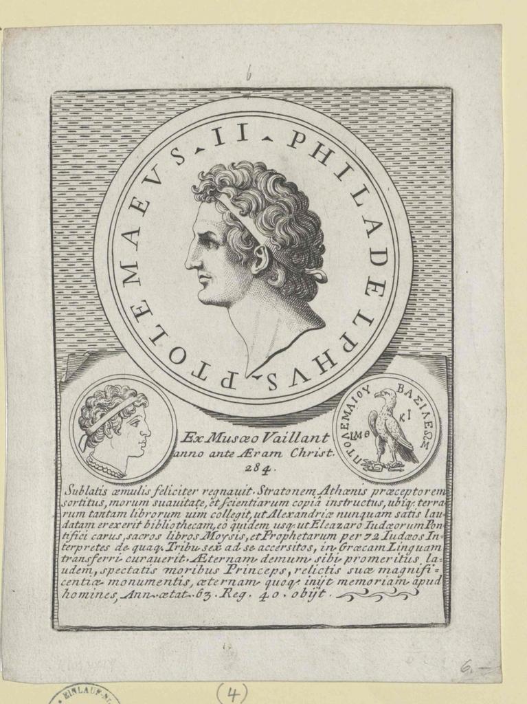 Ptolemaeus II. Philadelphus, König von Ägypten