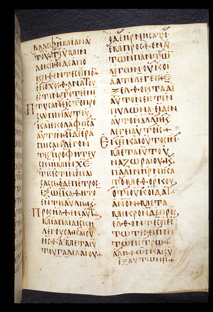 Text from BL Arundel 547, f. 164v