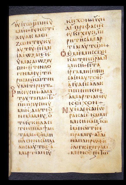 Text from BL Arundel 547, f. 22