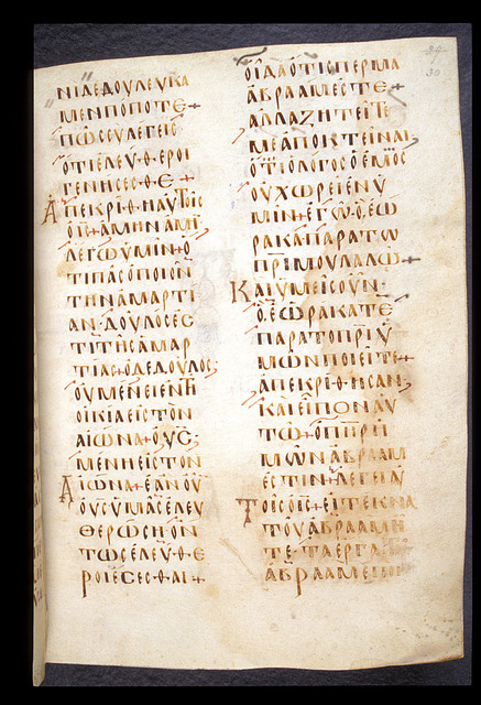 Text from BL Arundel 547, f. 30
