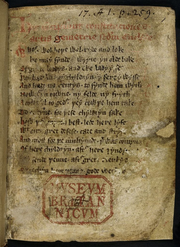 Text page from BL Royal 17 A I, f. 1