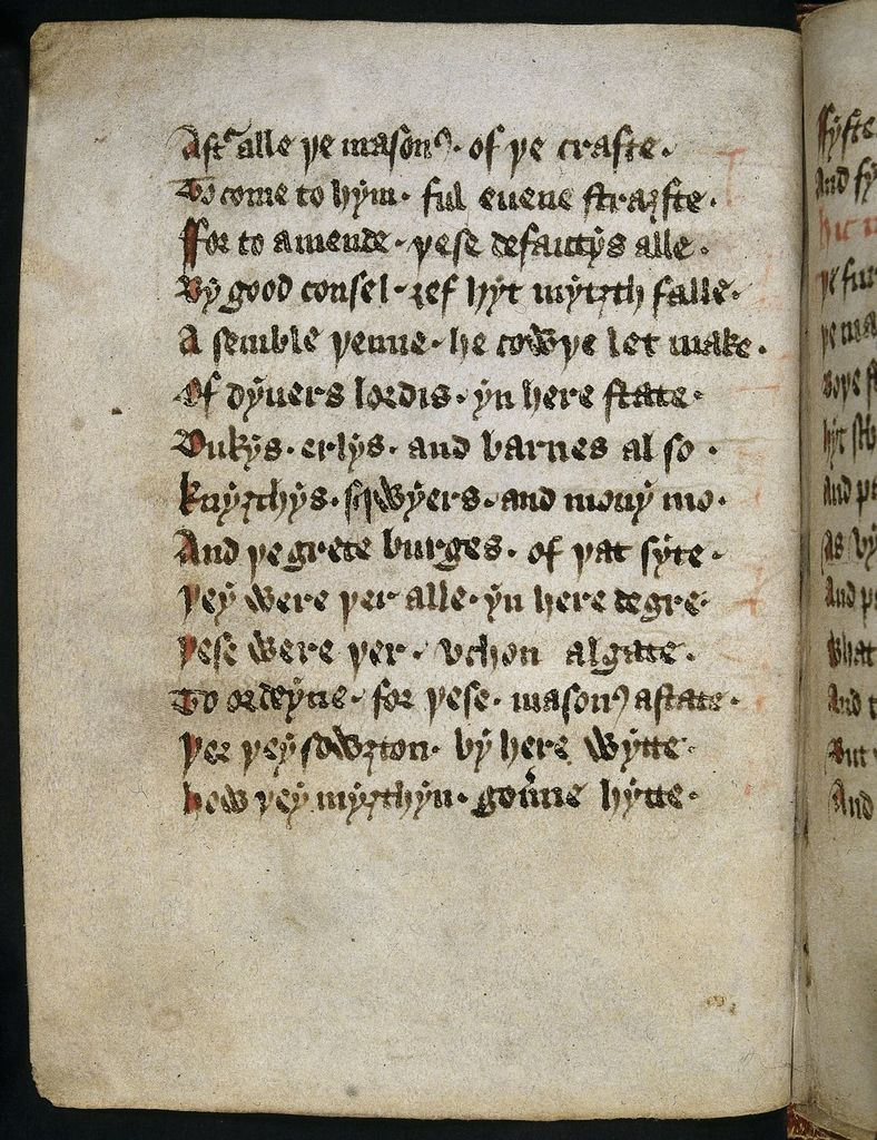 Text page from BL Royal 17 A I, f. 3v