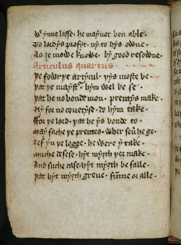 Text page from BL Royal 17 A I, f. 5v