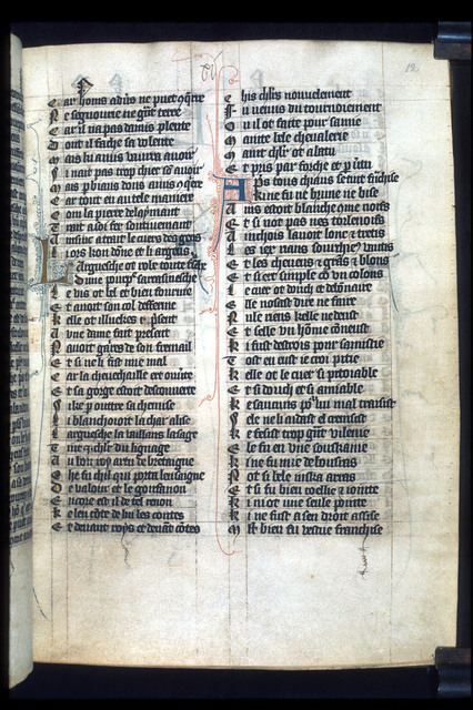 Text page from BL Royal 20 A XVII, f. 12
